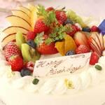 【口コミで高評価】みんながおすすめ!バースデーに買いたい東京23区にあるケーキ屋さん10選