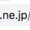今開いているタブのURLをクリップボードにコピー出来る「chrome-copy-url」を書いた