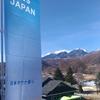 「日本サウナ祭り2018(第3回)」参加レポート【おのP編】vol.1