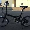 おっさん、折りたたみ自転車を購入する