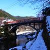 冬の京都ひとり旅 雪の奥嵯峨・清滝川編 【2017年1月】