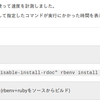 エラー「Unable to locate package libgdbm5」に対処する