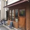 新町丸太町にあるスパイシーなカレー屋「京都カレー製作所 カリル 」
