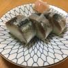 釣ったサバで作った鯖寿司
