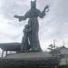新潟県に、タッチ!