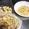 節分に使った豆でピーナツバター