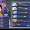 【DFFOO】オペラオムニアのはなし。