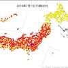 今年初めて真夏日地点が500地点を突破!東京都心は32.0℃まで上昇し、7日連続の真夏日に!