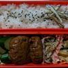 【毎日5分で作るカンタンお弁当】この日のおかずは「日本ハムさんの和風おろしハンバーグ」でした。【約5分で完成】