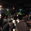 2/24 大阪イベント情報!『Evol』フェス型飲み放題イベントin 心斎橋