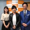 初のラジオ出演〜枡田絵理奈とあしたのチームリーダーたち〜