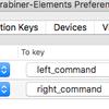 Happy Hacking Keyboard(PD-KB02)をSierraで使用する