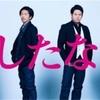 【V6コンサート】V6 13rd アルバム『The ONES』発売!!!!!