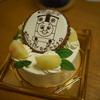 謹賀新年(^◇^) & ナチュラル菓子工房Citronさんのケーキ!