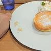 陸マイラーの休日 ファイナンシャルプランナーとパンケーキ