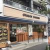 【王様のブランチ】人気チェーン店の進化系ごはん!オリジン、ケンタ、スープストックトーキョーがカフェをオープン!