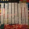 ずぶの学校新聞 no.40