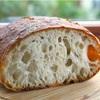 ゾンネンブルーメの長時間発酵のパン