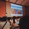 HTML5 Conference 2016に行ってきました!!