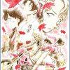 【グッズ】劇場版 名探偵コナン から紅の恋歌 ジグソーパズル 300ピース 2017年4月頃発売予定