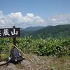 杢蔵山に登ってきた2021