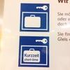 ドイツ旅行で駅のコインロッカーを使うときの注意点。(使い方はいたって簡単)+ロッカーがあるかの調べ方