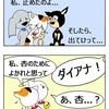 慟哭!忠猫の記