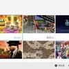 Switchのニンテンドーeショップ更新!「ZOMBIE GOLD RUSH」など4タイトルが配信スタート!来週は「ロロロロ」「東方紅舞闘V」!セールもあるよ!