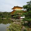 金閣寺と周辺の天皇陵を訪問