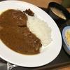 定食春秋(その 53)創業ビーフカレー+野菜サラダ