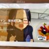 『ゆるキャン△ 聖地巡礼編』