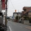 長吉城山(大阪市平野区)