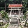 聖なる木々の中にある「高天彦神社」はご利益がいっぱい♪