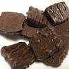 不二家 チョコを愉しむホームパイミニ 冬のショコラ