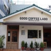 1軒目〜Good Coffee Labo〜