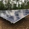 太陽光発電投資を始めました。2500万円の物件を現金一括で購入。毎年300万円の売電収入が20年間入るようになります。