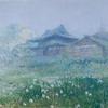 生誕140年 吉田博展 山と水の風景