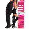 『プリティウーマン』-ジェムのお気に入り映画