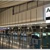 羽田空港 国際線ターミナル カードラウンジ「SKY LOUNGE」訪問
