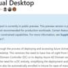 Windows Azure Virtual Desktop に Azure AD joined VM が登場しています