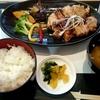 若鶏のグリル特製味噌だれ膳(外食)