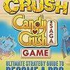 【攻略】Candy Crush Saga をブースター無使用で全クリする方法【ステージ35 79 135 275 311 の攻略あり】【キャンディクラッシュサーガ】