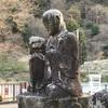 静かに村人を見守り続ける 広沢寺の下向き地蔵さま(厚木市)