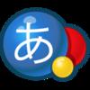 Google 日本語入力 0.8.188.0 beta
