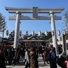 広島護国神社(広島県広島市中区基町)