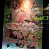 プリズマ☆ワカメ【Fate/kaleid liner Prisma☆Illya プリズマ☆ファンタズム・感想】