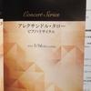 3/16 アレクサンドル・タロー ピアノリサイタル @銀座ヤマハホール