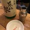【軽やか系燗酒祭】東北泉、純米吟醸&丹澤山、純米吟醸の味。