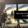 映画・ゲーム好きこそ『XBOX ONE X』を手に入れるべき6つの理由
