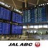 南国への海外旅行はアメックスの「コート預かりサービス」が15%オフでお得! 成田、羽田、中部、関西の各空港